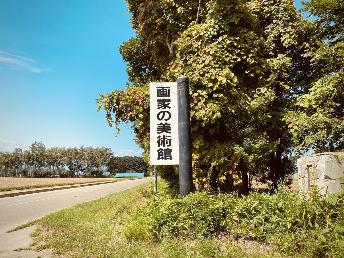 f:id:Wetland:20200903234304j:plain