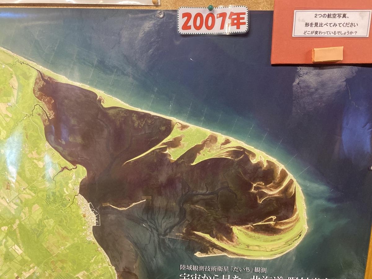 f:id:Wetland:20201108231129j:plain