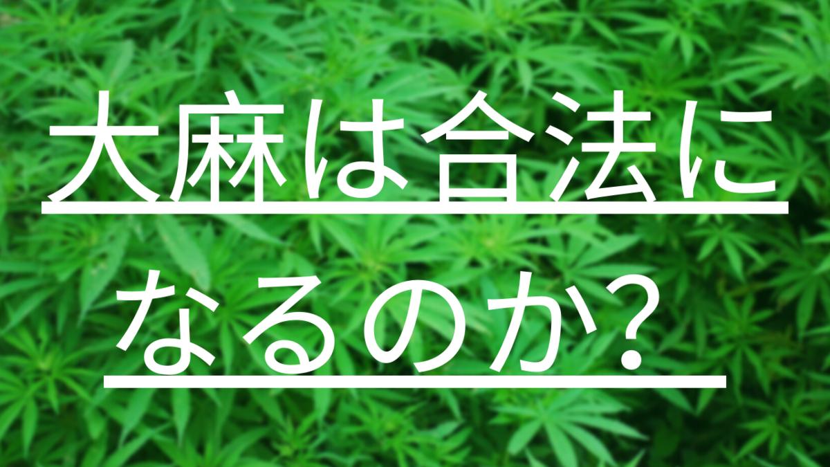 f:id:What_I_do:20200102192535p:plain