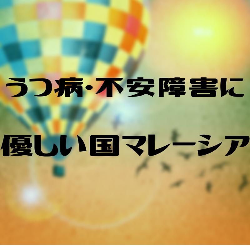 f:id:What_I_do:20200114205746p:plain