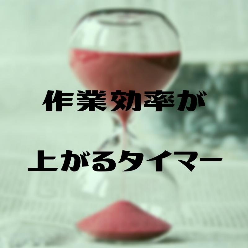 f:id:What_I_do:20200116203415p:plain