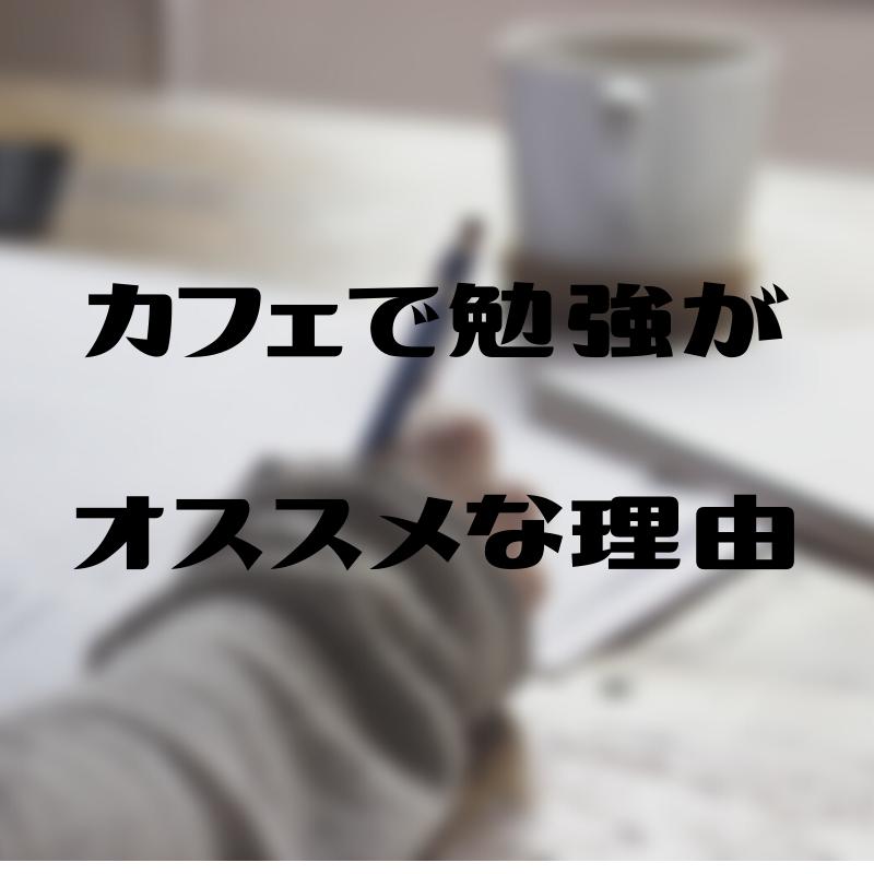 f:id:What_I_do:20200118195734p:plain