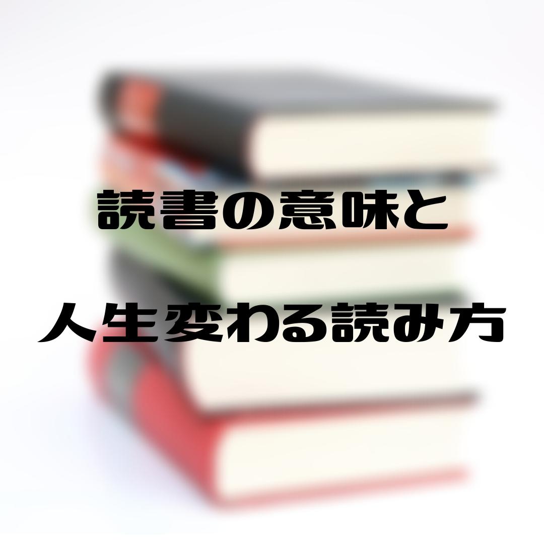 f:id:What_I_do:20200211202320p:plain