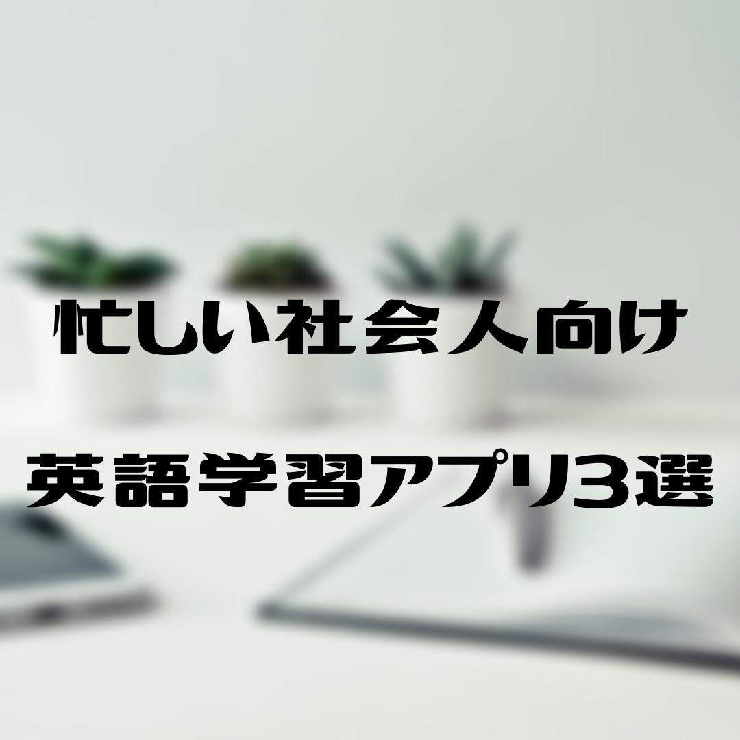 f:id:What_I_do:20200215190753p:plain
