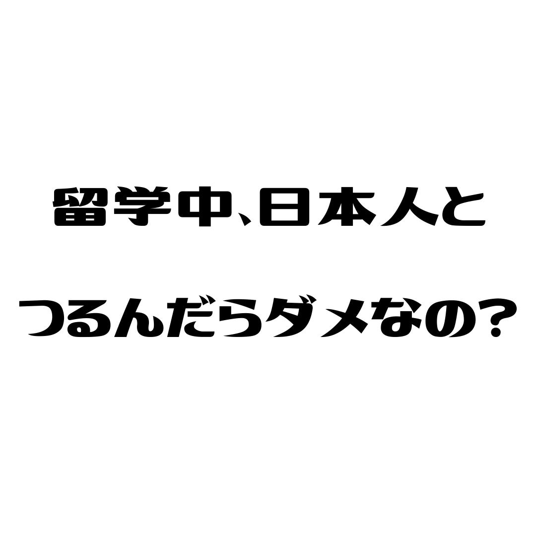 f:id:What_I_do:20200221185417p:plain