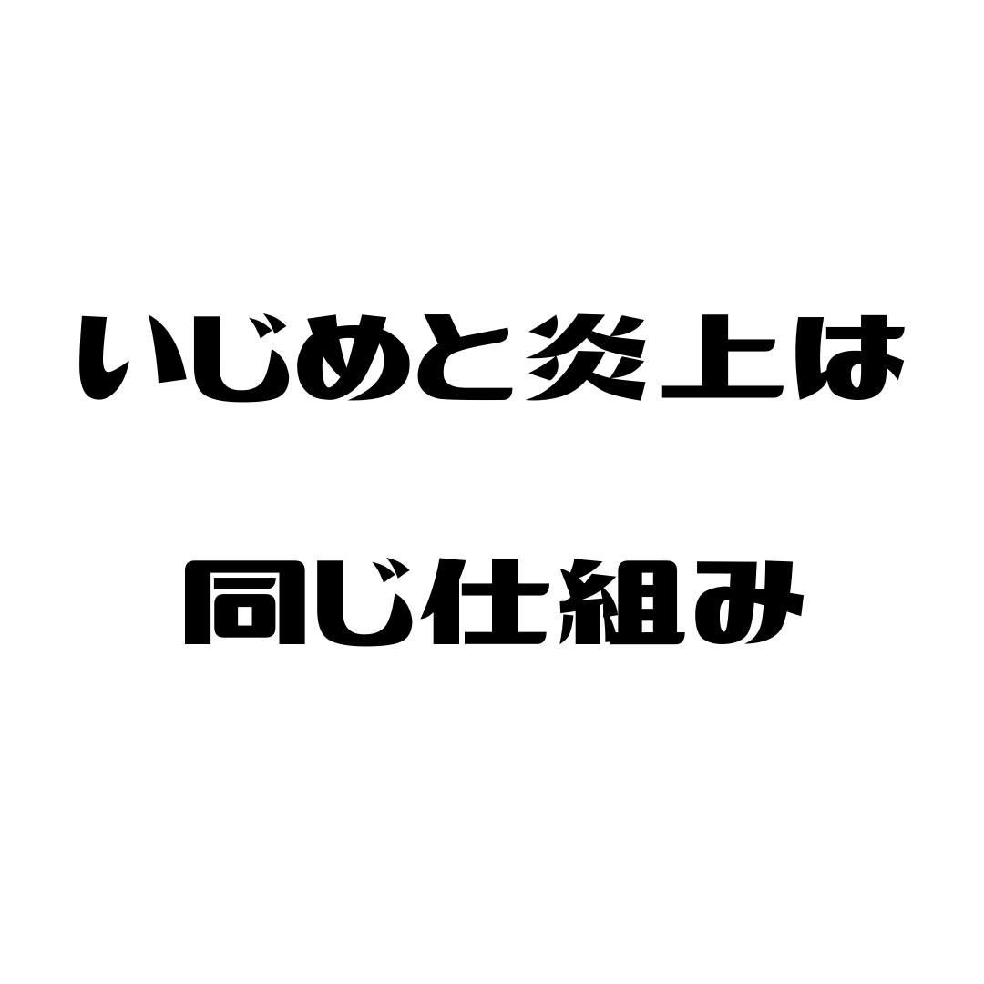 f:id:What_I_do:20200317202706p:plain