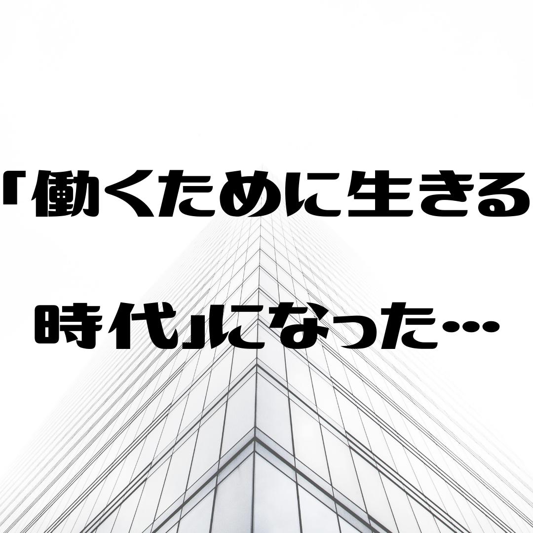 f:id:What_I_do:20200401211028p:plain