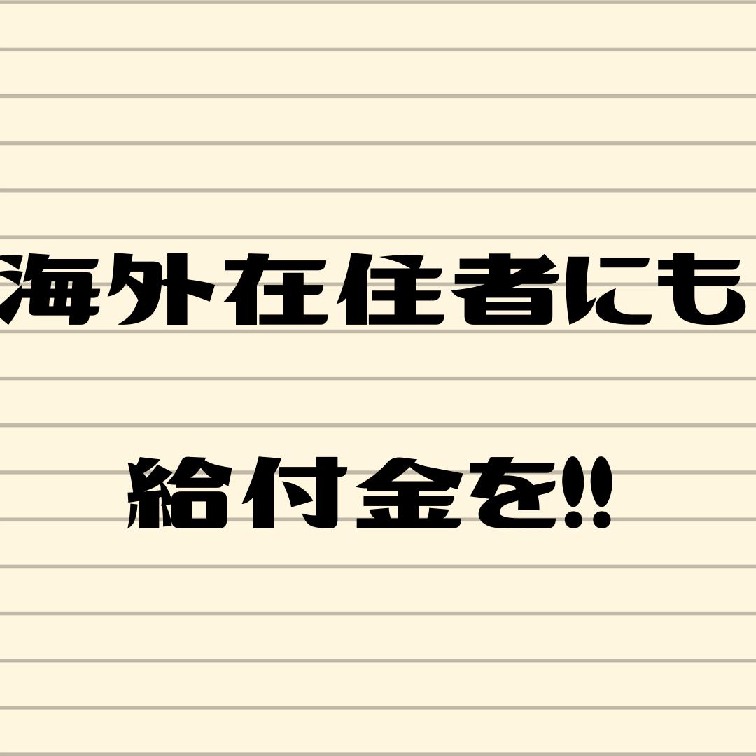 f:id:What_I_do:20200426205944p:plain