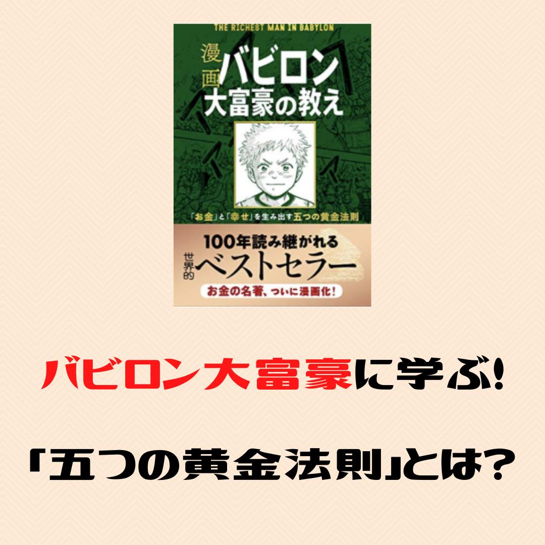 f:id:What_I_do:20200801202100p:plain