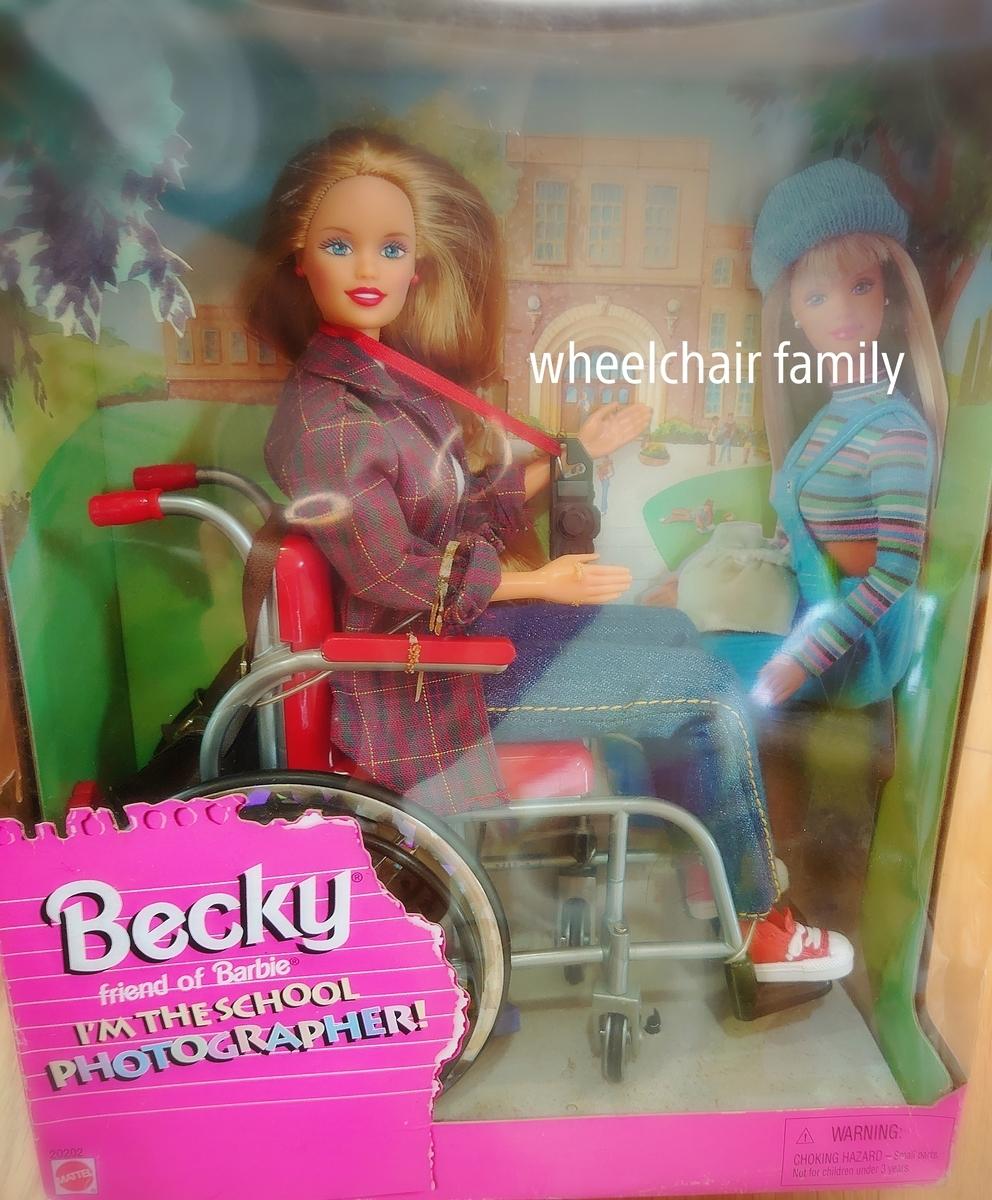 f:id:WheelchairFamily:20190809202352j:plain
