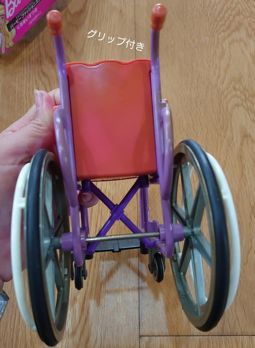 f:id:WheelchairFamily:20190809202820j:plain