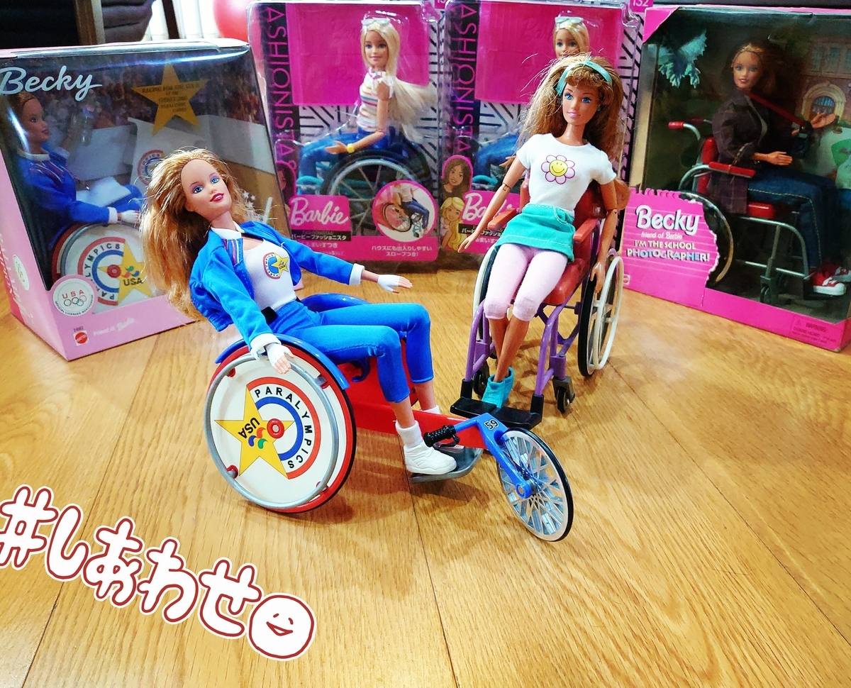 f:id:WheelchairFamily:20190809204434j:plain
