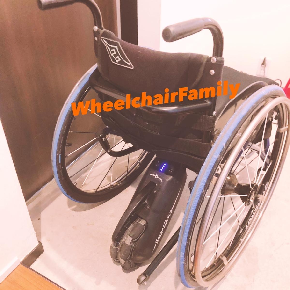 f:id:WheelchairFamily:20190902110217j:plain