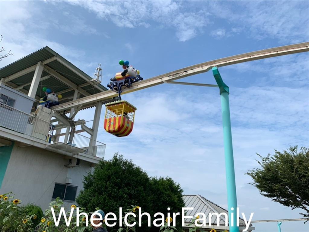 f:id:WheelchairFamily:20190918175721j:image