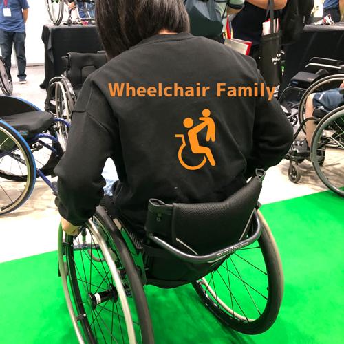 f:id:WheelchairFamily:20190930144236p:plain