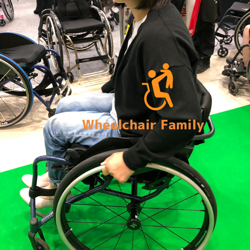 f:id:WheelchairFamily:20190930144244p:plain