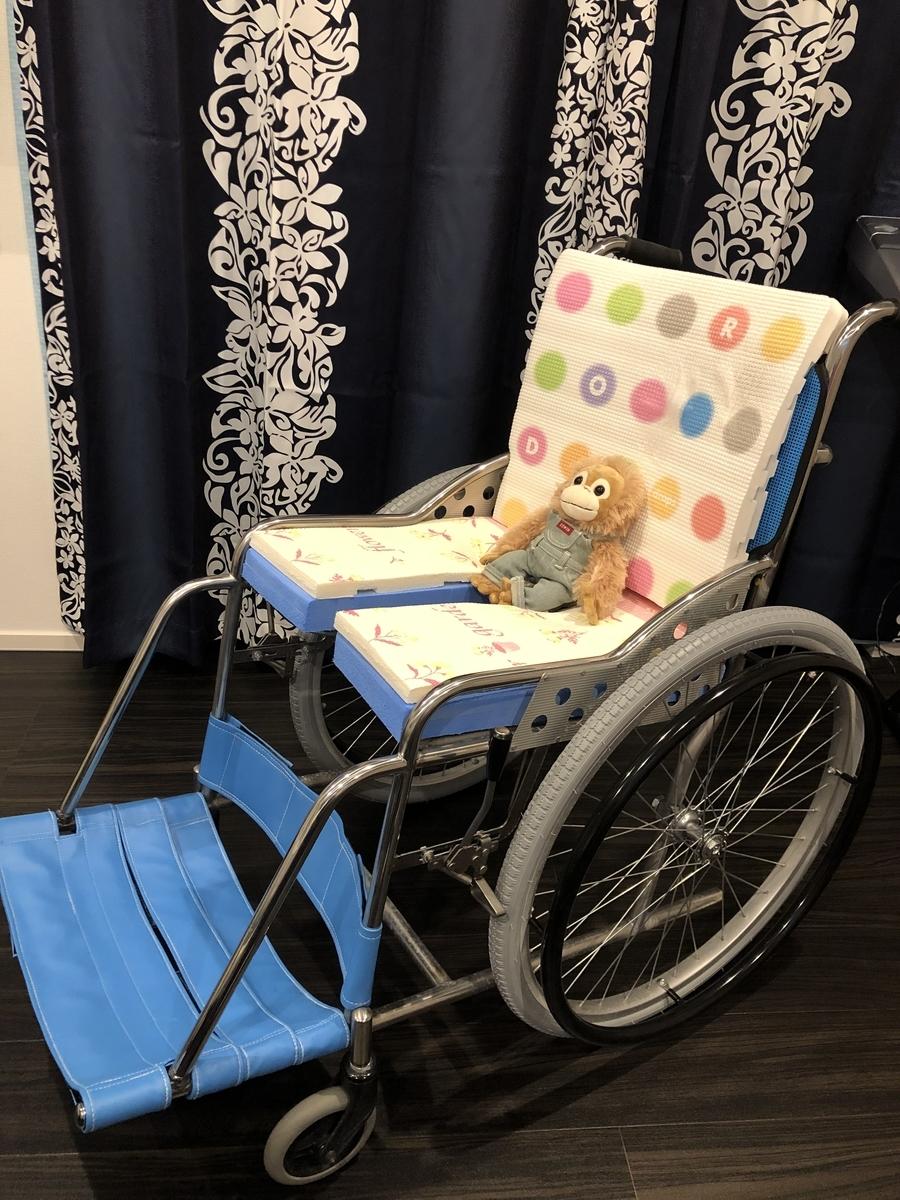f:id:WheelchairFamily:20191010180008j:plain