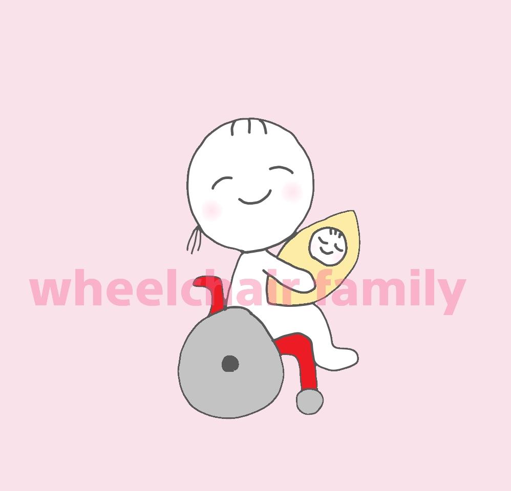 f:id:WheelchairFamily:20191018112641j:plain