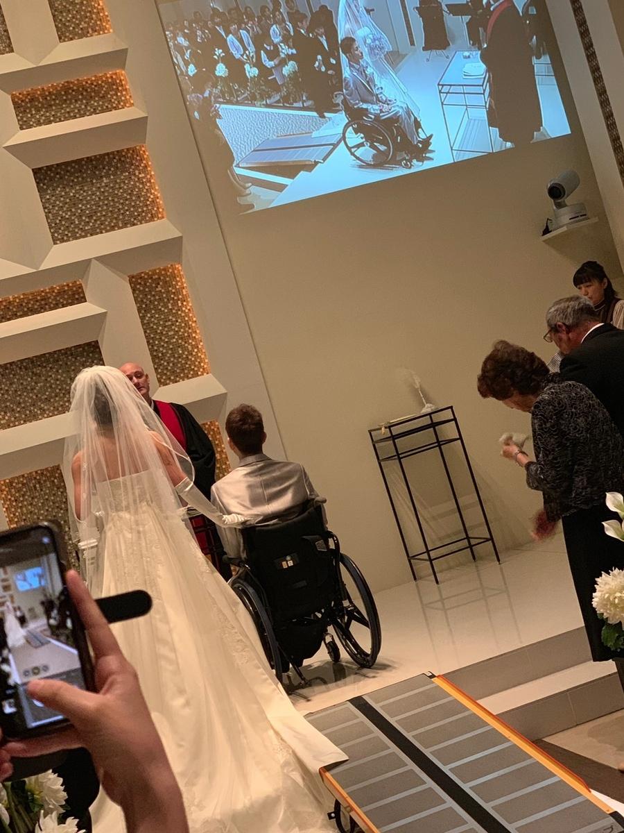 f:id:WheelchairFamily:20191113184933j:plain