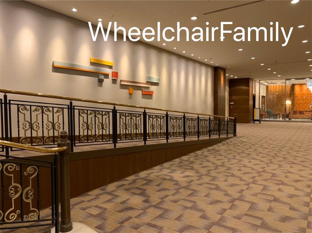 f:id:WheelchairFamily:20200123164801j:image