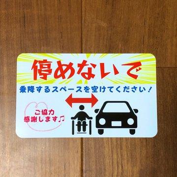 f:id:WheelchairFamily:20200131211816j:plain