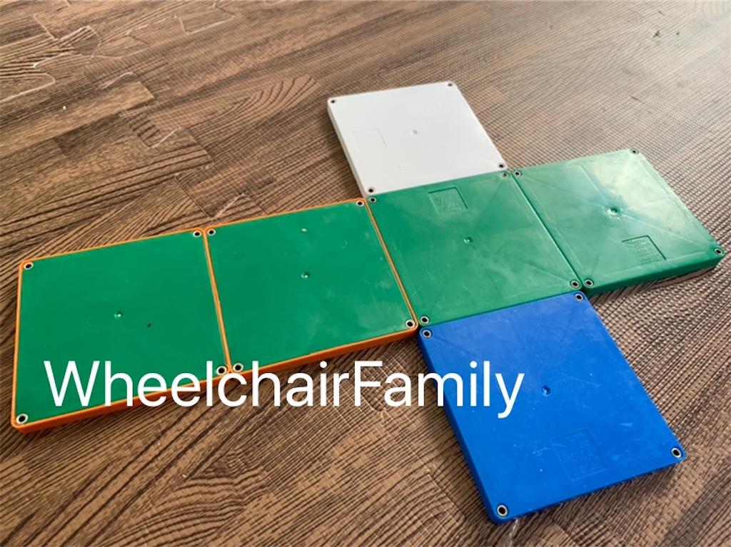 f:id:WheelchairFamily:20200206183323j:image