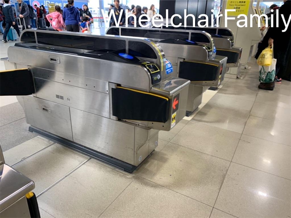 f:id:WheelchairFamily:20200217084113j:image