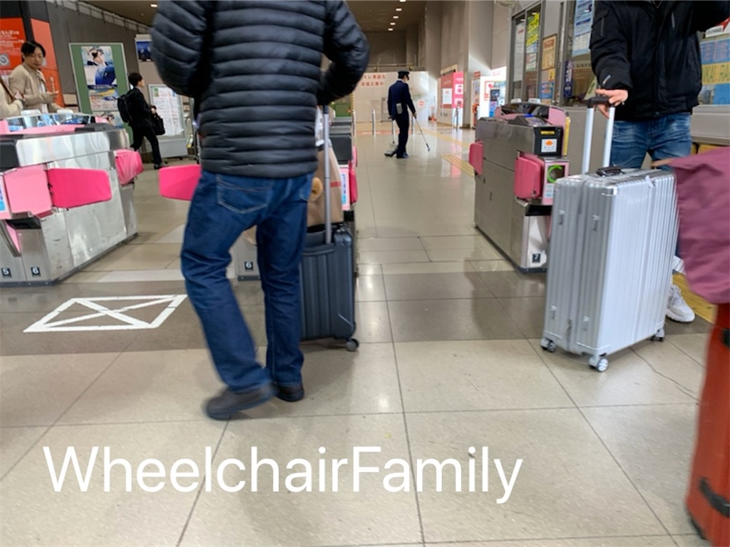 f:id:WheelchairFamily:20200217084141j:image