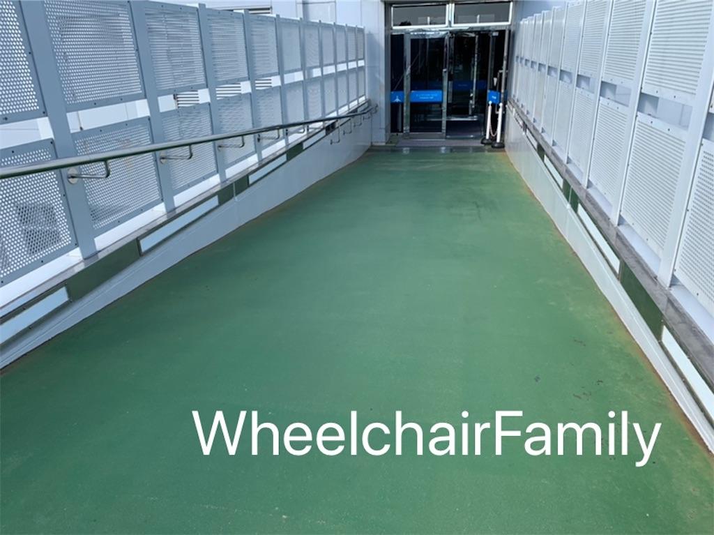f:id:WheelchairFamily:20200217132656j:image