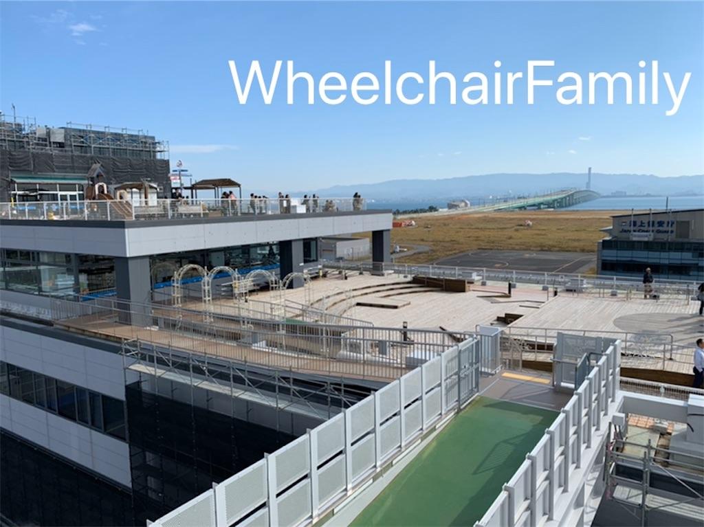 f:id:WheelchairFamily:20200217132910j:image