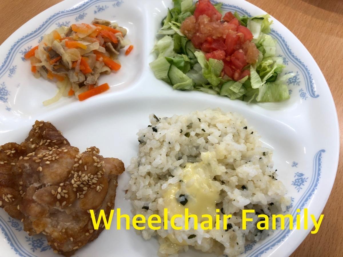 f:id:WheelchairFamily:20200219164625j:plain