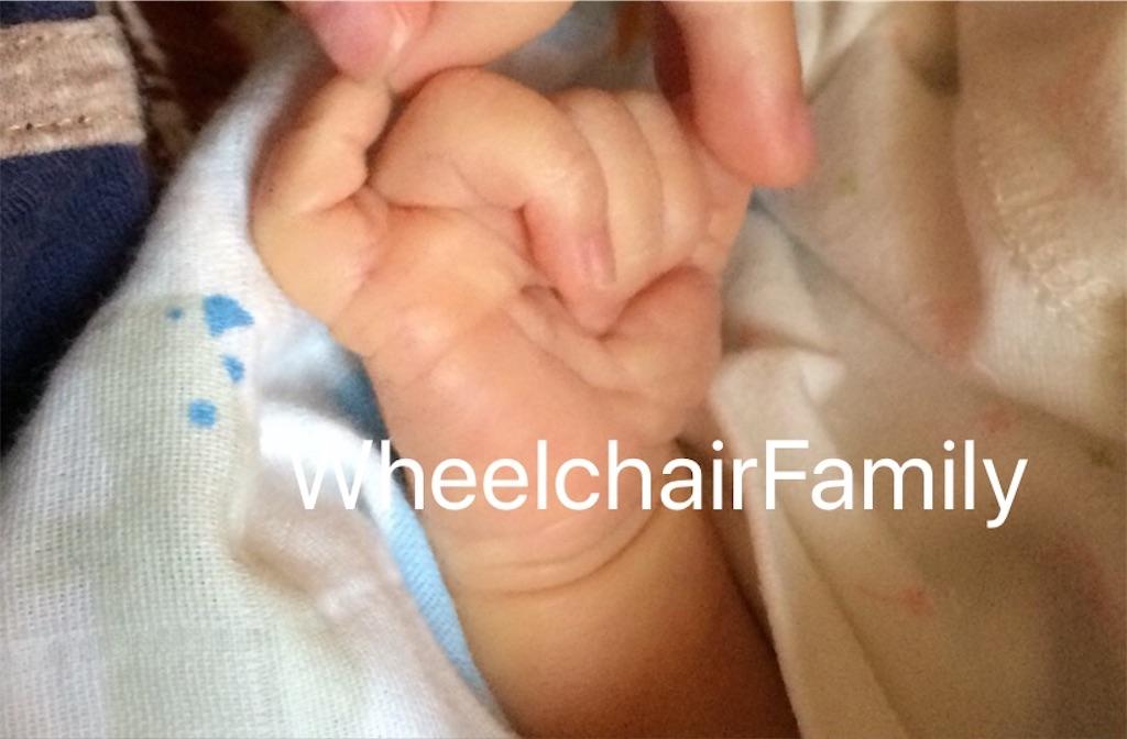 f:id:WheelchairFamily:20200221183350j:image