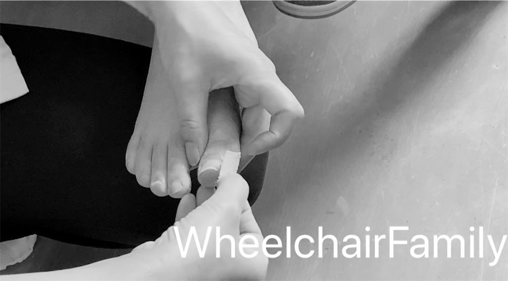 f:id:WheelchairFamily:20200502112808j:image