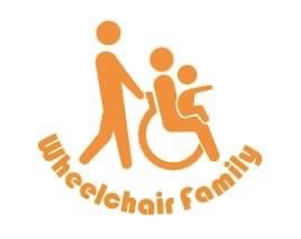 f:id:WheelchairFamily:20200507082713j:image