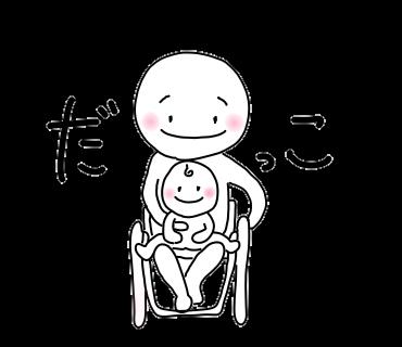 f:id:WheelchairFamily:20200513095927p:plain