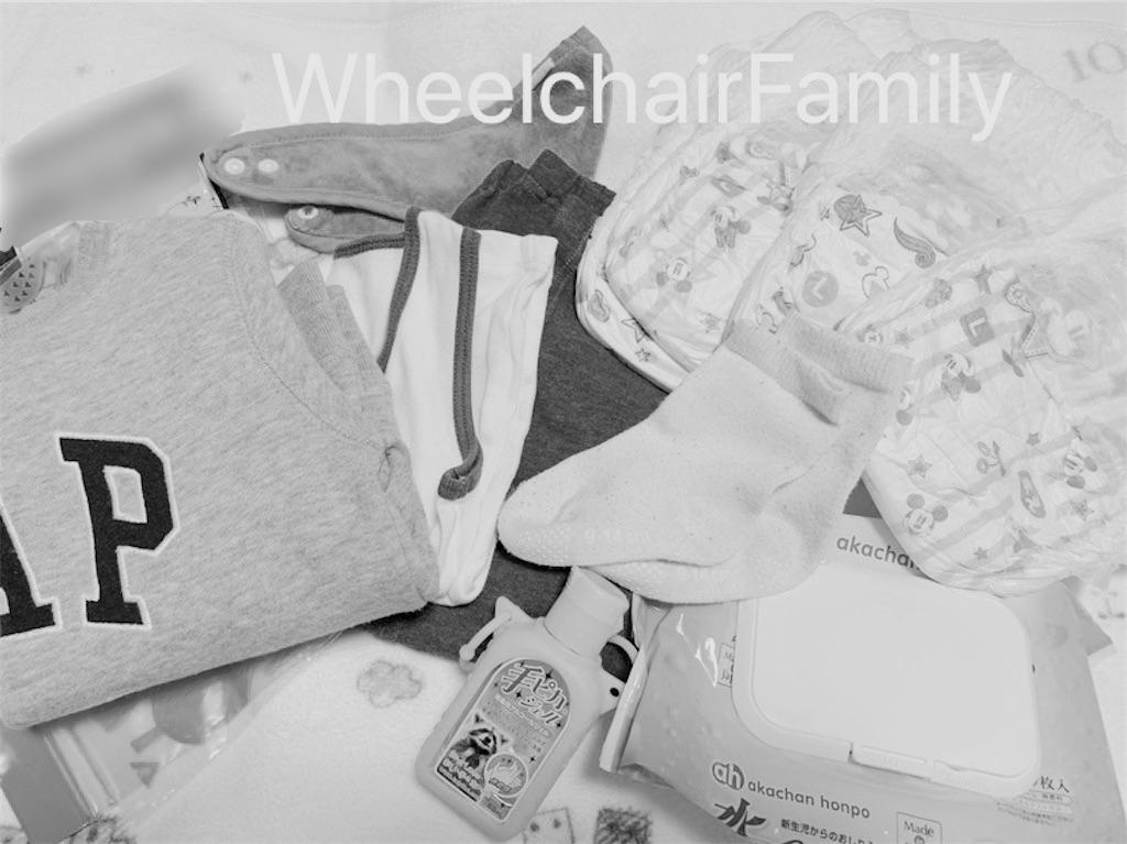 f:id:WheelchairFamily:20200529170009j:image