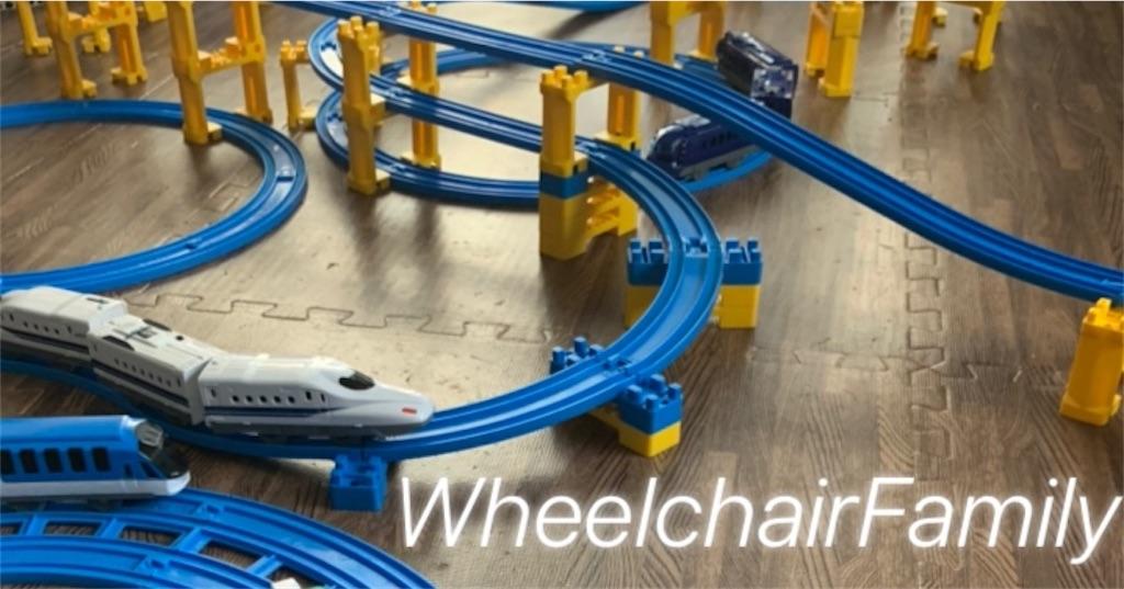 f:id:WheelchairFamily:20200901103514j:image