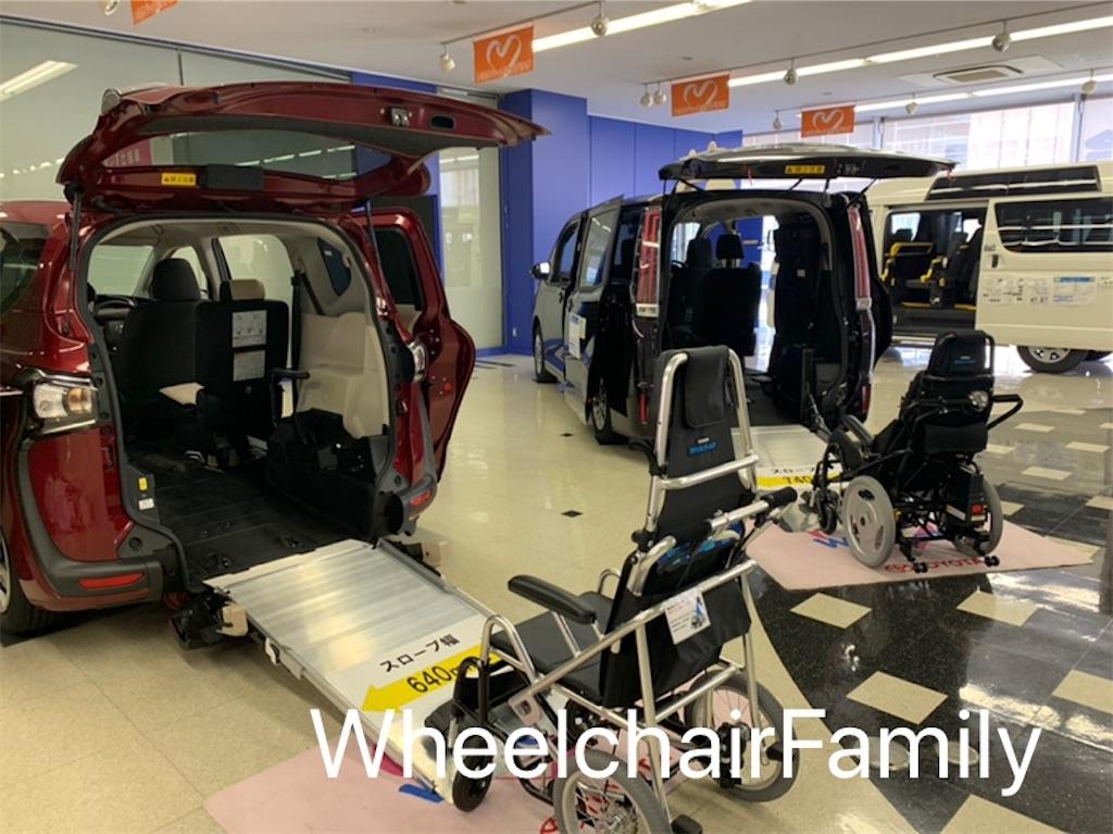 f:id:WheelchairFamily:20210116145219j:image