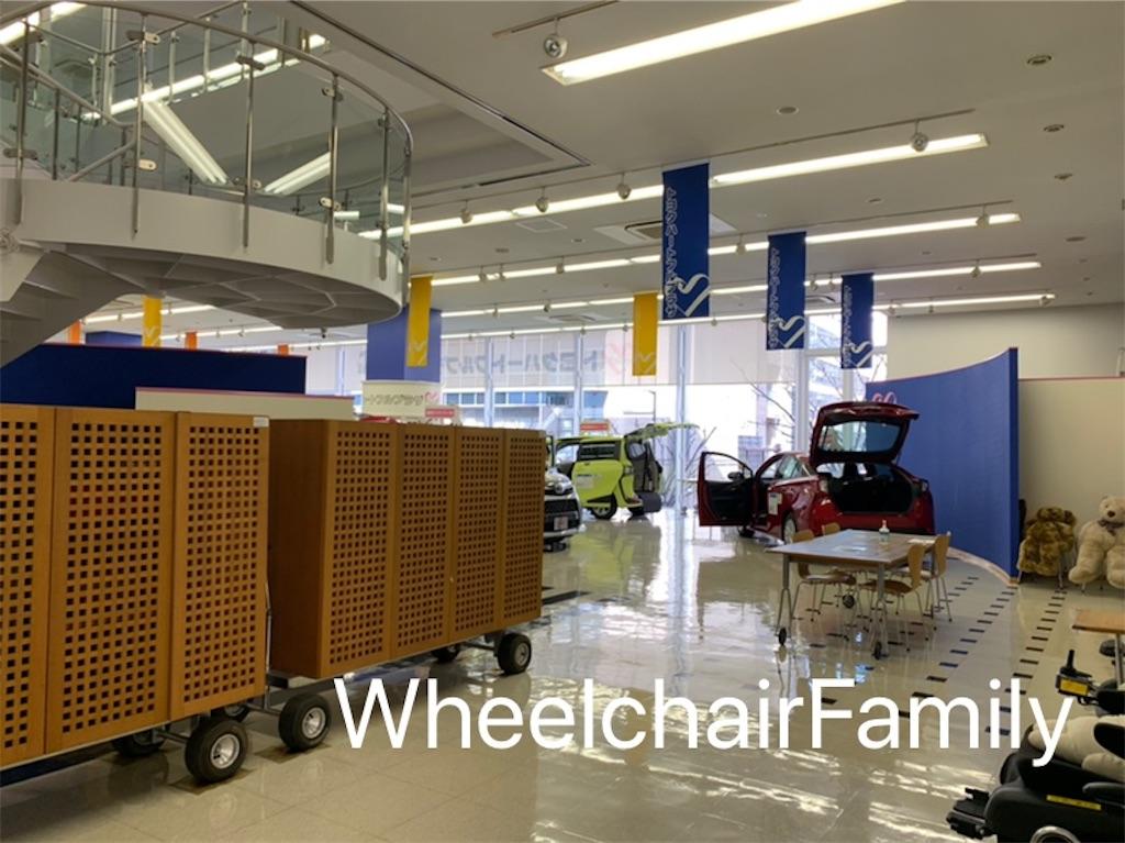 f:id:WheelchairFamily:20210116204550j:image