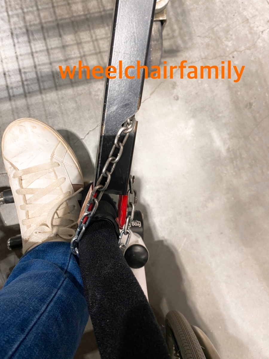 f:id:WheelchairFamily:20210309091542j:plain