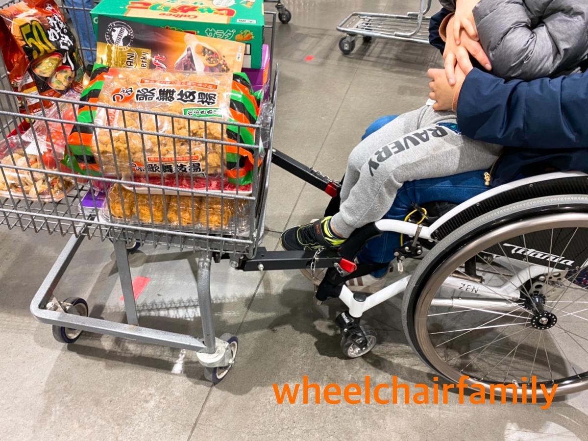 f:id:WheelchairFamily:20210309091554j:plain