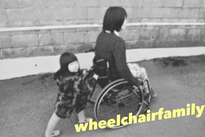 f:id:WheelchairFamily:20210326154443j:plain
