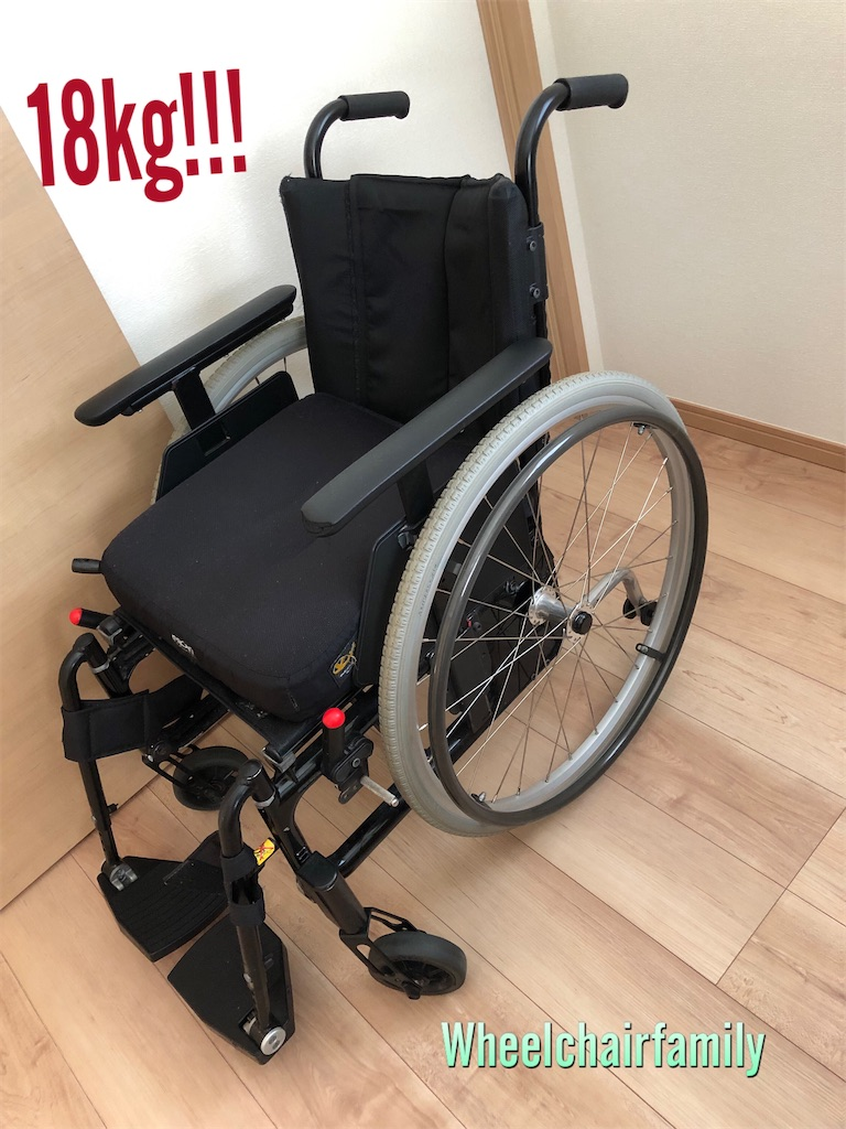 f:id:WheelchairFamily:20210907123605j:image