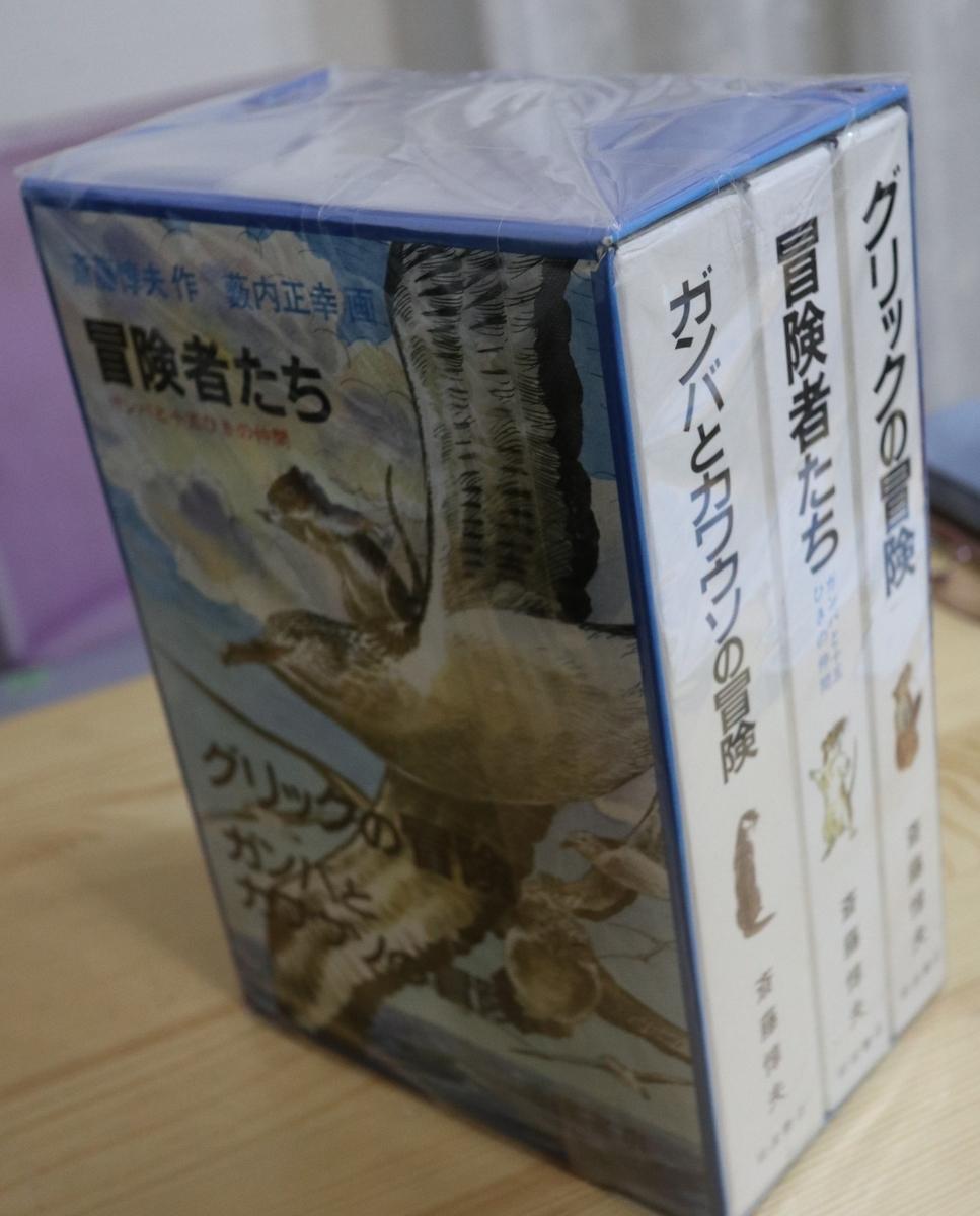 f:id:WhichBook:20200630010530j:plain