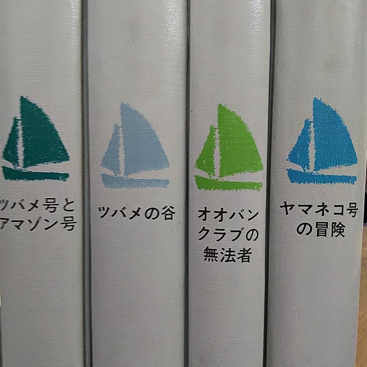 f:id:WhichBook:20200806220042j:plain
