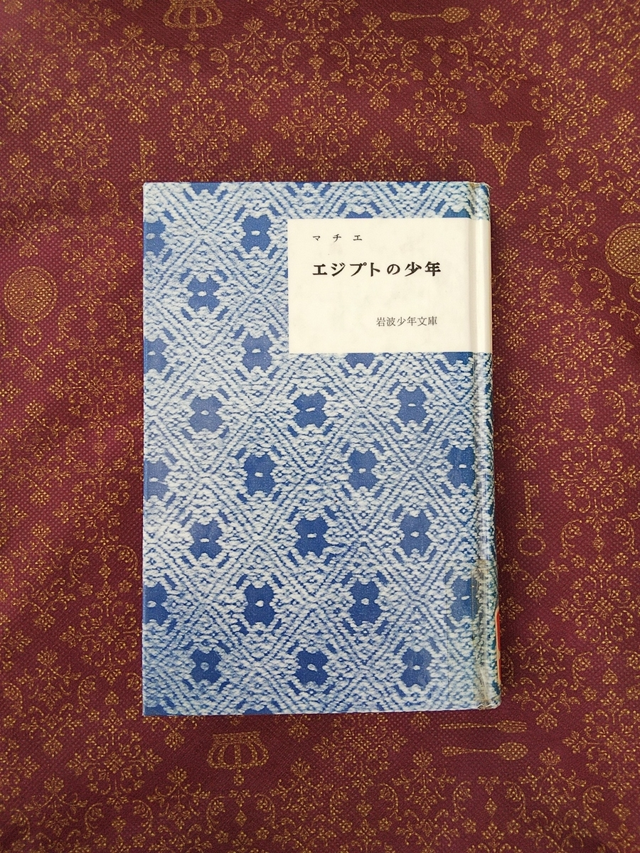 f:id:WhichBook:20200826172813j:plain