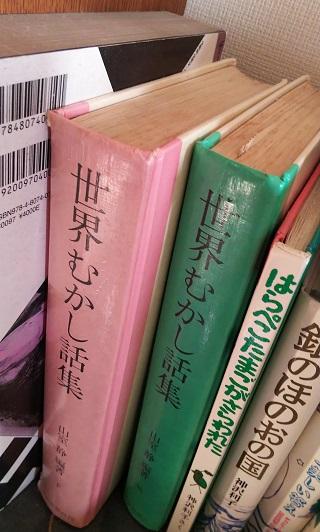 f:id:WhichBook:20201115102859j:plain
