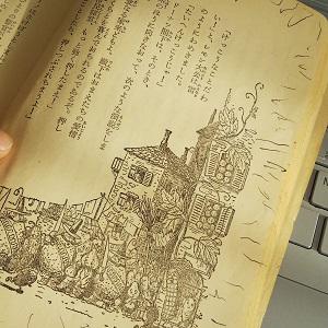 f:id:WhichBook:20210201120831j:plain