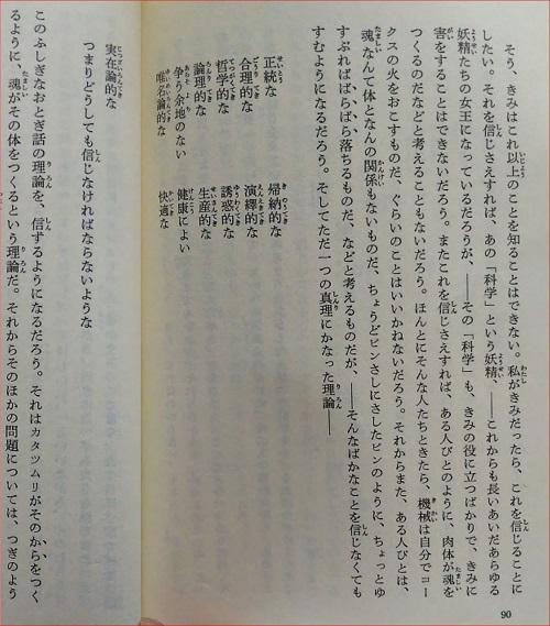 f:id:WhichBook:20210711234544j:plain