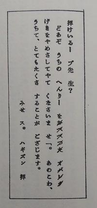 f:id:WhichBook:20210912173719j:plain